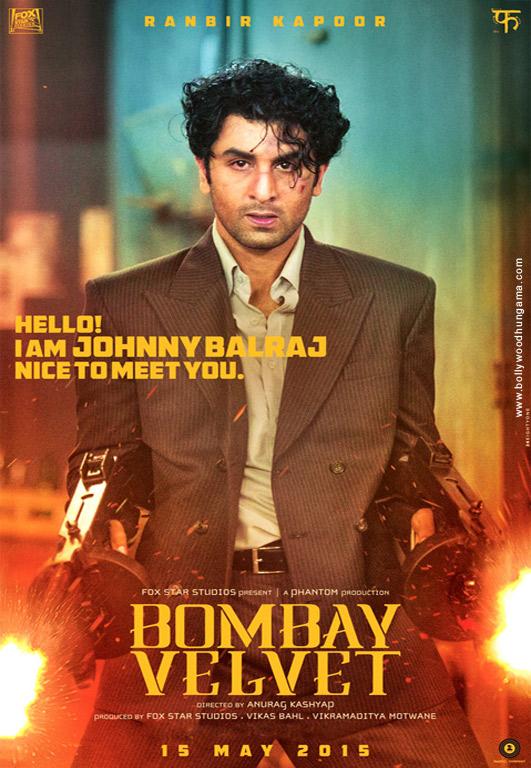 Bombay Velvet Cover