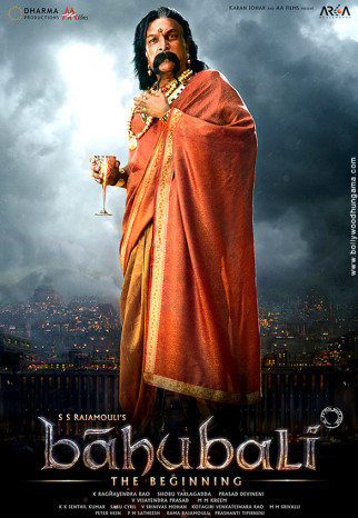 First Look Of The Movie Baahubali