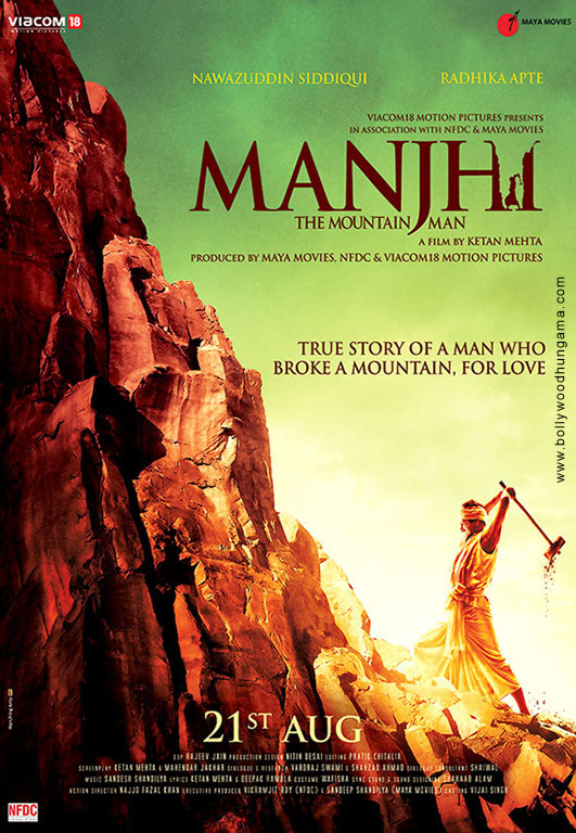 Manjhi The Mountain Man Cover