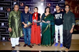 Vikram Gokhale, Vinay Pathak, Deepa Sahi, Sarika, Rajkumar Rao, Ananth Narayan Mahadevan