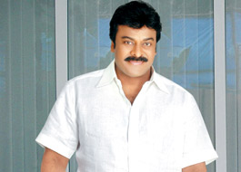 Chiranjeevi's special treat to his guests on his 60th birthday