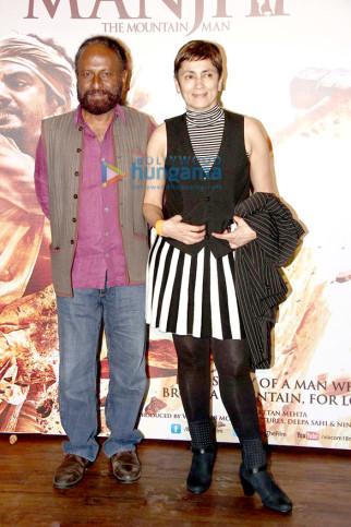 Ketan Mehta, Deepa Sahi