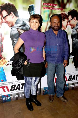 Deepa Sahi, Ketan Mehta