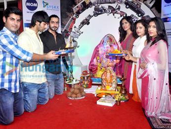Omkar Kapoor, Kartik Aaryan, Sunny Singh Nijjar, Sonalli Sehgall, Ishita Sharma, Nushrat Bharucha