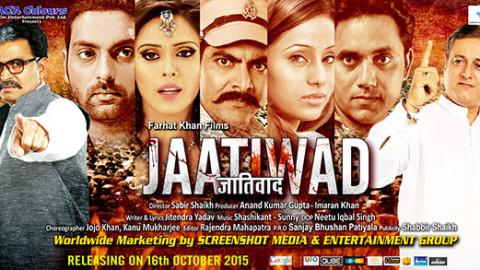jaatiwad full movie hd