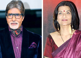 Amitabh Bachchan, Sarika starrer Johnny Walker to finally release?