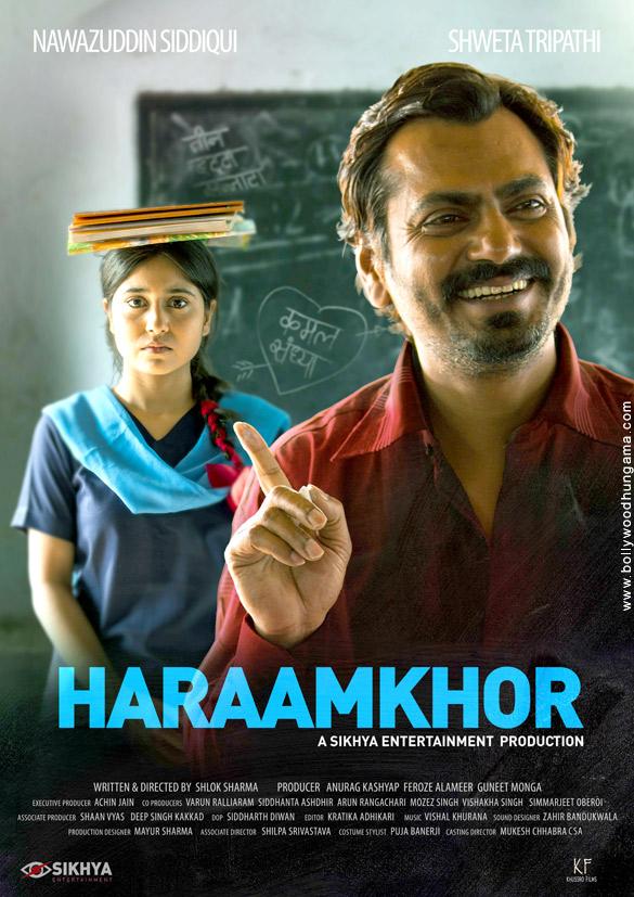 Image result for haramkhor