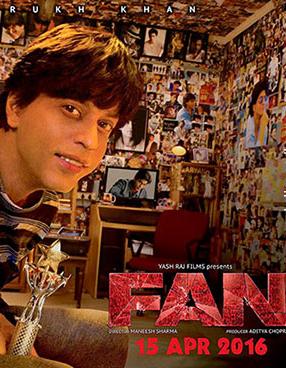 Fan Cover