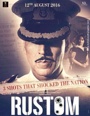 Rustom Cover