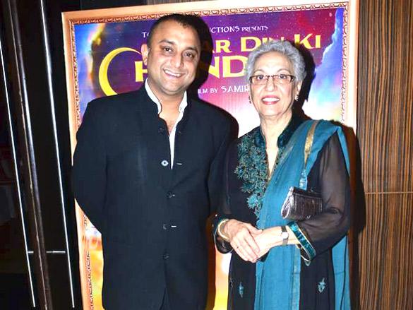 Audio release of 'Chaar Din Ki Chandni'