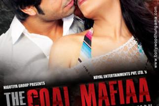 First Look Of The Movie The Coal Mafiaa