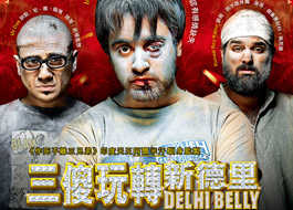 Delhi Belly goes to China