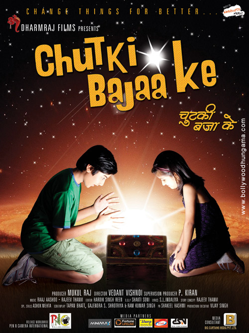 First Look Of The Movie Chutki Bajaa Ke