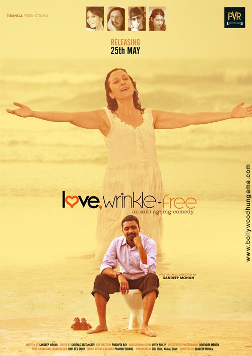 Love, Wrinkle-free