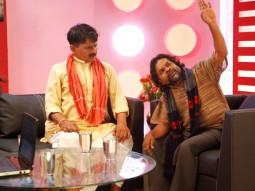 Movie Still From The Film Aalaap,Raghuveer Yadav,Omkar Das Manikpuri
