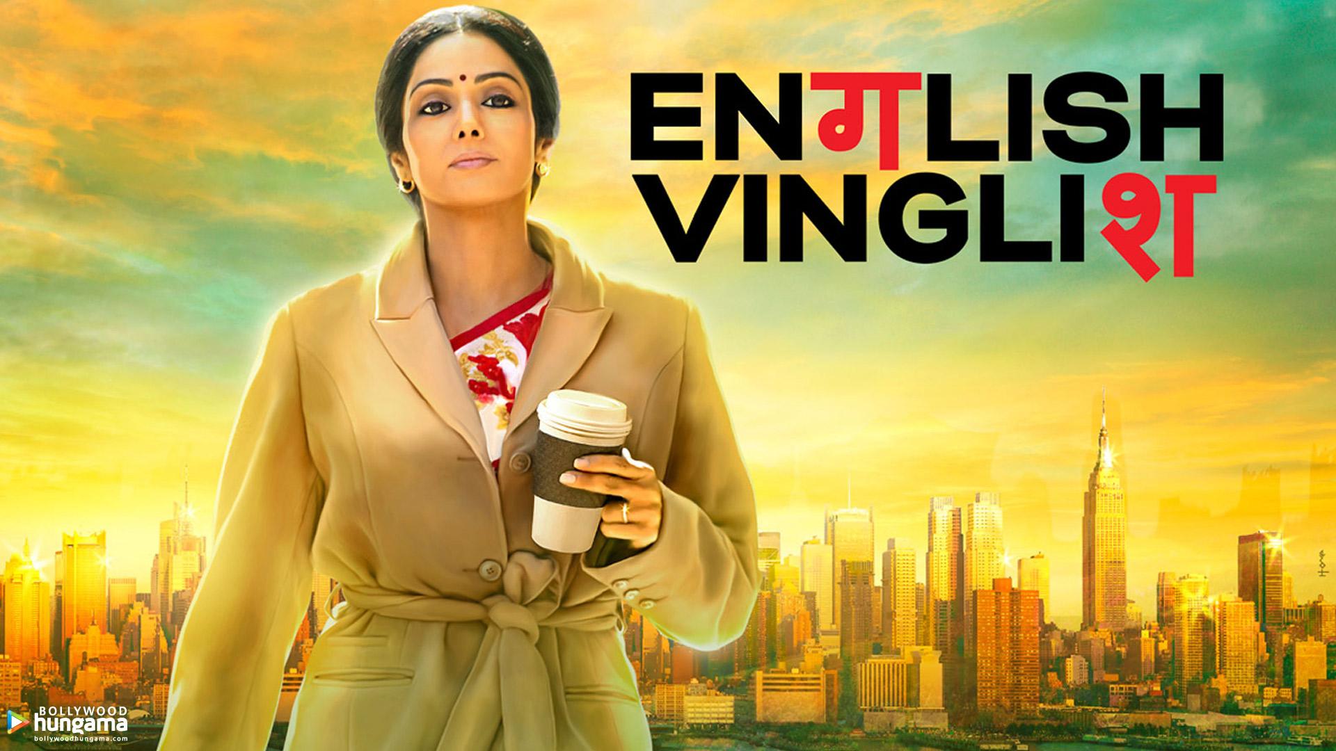 download movie english vinglish in hd