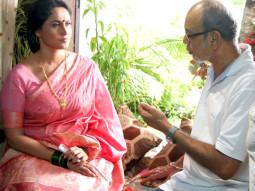 Nishigandha Wad, Ujjwal Thengdi