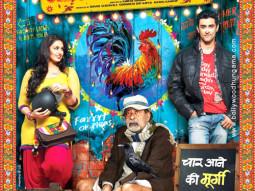 First Look Of The Movie Luv Shuv Tey Chicken Khurana