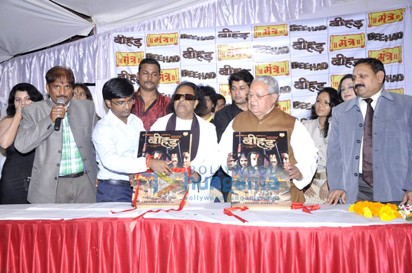 Shradha Sharma, Krishna Mishra, Renu Yadav, Vikas Srivastav, Ravindra Jain, Piyush Shuhane, Kulraj Mishra