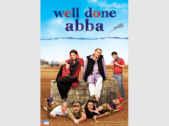 Well Done Abba
