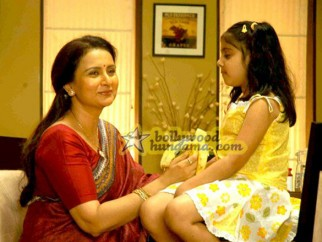 Movie Still From The Film 13B Featuring Poonam Dhillion
