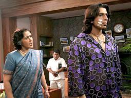 Movie Still From The Film Kis Hudh Tak,Sujata Kumar,Pavan Sharma