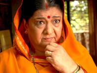 Movie Still From The Film Dus Tola,Bharti Achrekar