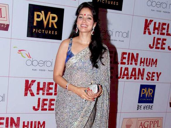 Premiere of 'Khelein Hum Jee Jaan Sey'