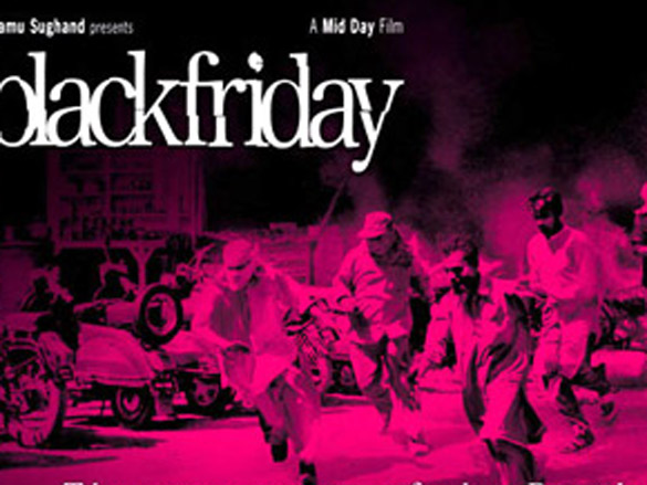First Look Of The Movie Black Friday