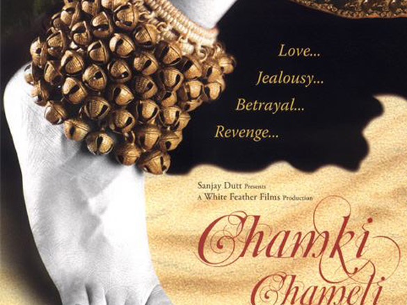 First Look Of The Movie Chamki Chameli