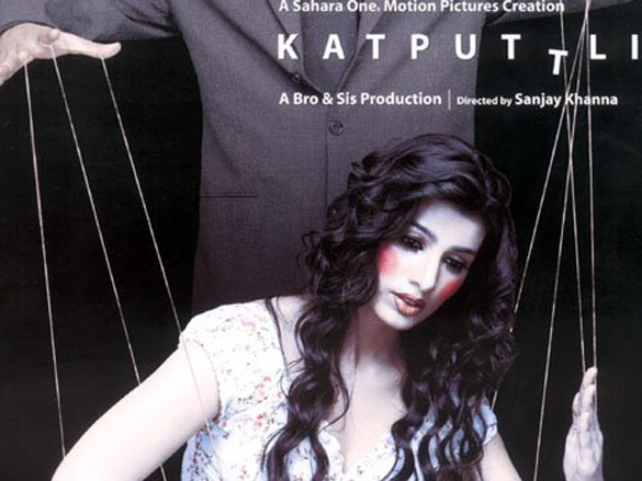 First Look Of The Movie Katputtli