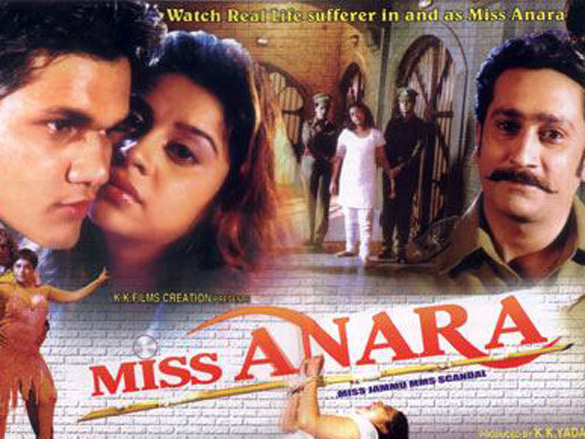 First Look Of The Movie Miss Anara