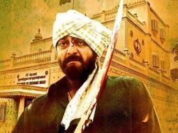 First Look Of The Movie Sarhad Paar