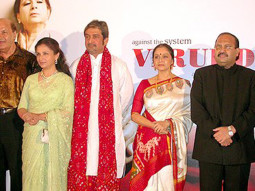 Photo Of Prem Chopra,Sharmila Tagore,Mahesh Manjrekar,Amitabh Bachchan From The Mahurat Of Viruddh