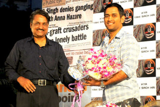 Photo Of Y.P. Singh,Mahendra Singh Dhoni From The Audio release of 'Kya Yahi Sach Hai' and 'Carnage By Angels' book launch