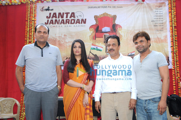 Mahurat of the film 'Janta V/S Janardan – Bechara Aam Aadmi'