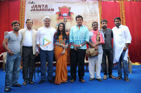 Mahurat of the film 'Janta V/S Janardan – Bechara Aam Aadmi'