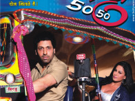 First Look Of The Movie Zindagi 50-50