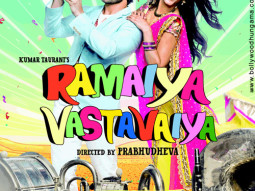 First Look Of The Movie Ramaiya Vastavaiya