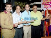 Vishal, Moti Sagar, Amrit Sagar, Rakesh Dang