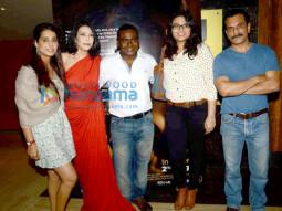 Mahie Gill, Shilpa Shukla, Dibyendu Bhattacharya, Tanya Abrol, Pawan Malhotra