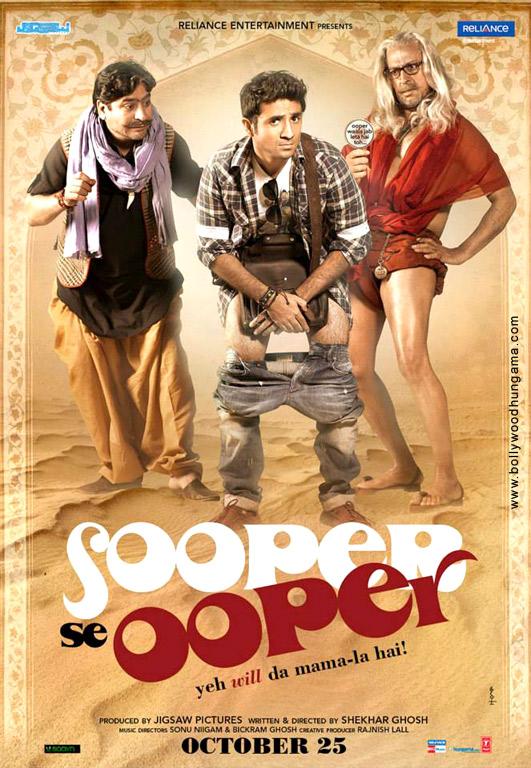 Sooper Se Ooper Cover