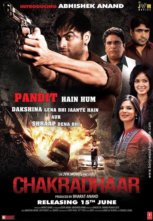 Chakradhaar Cover