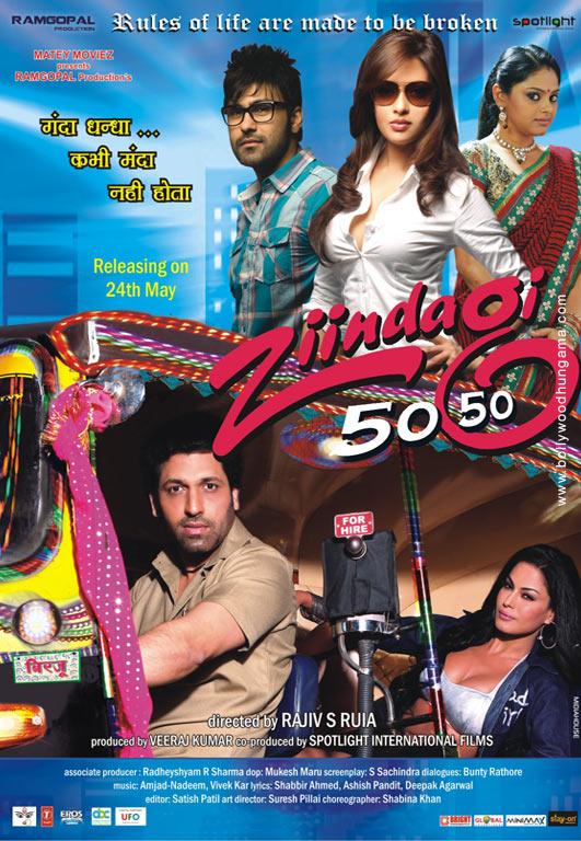 Zindagi 50-50 Cover