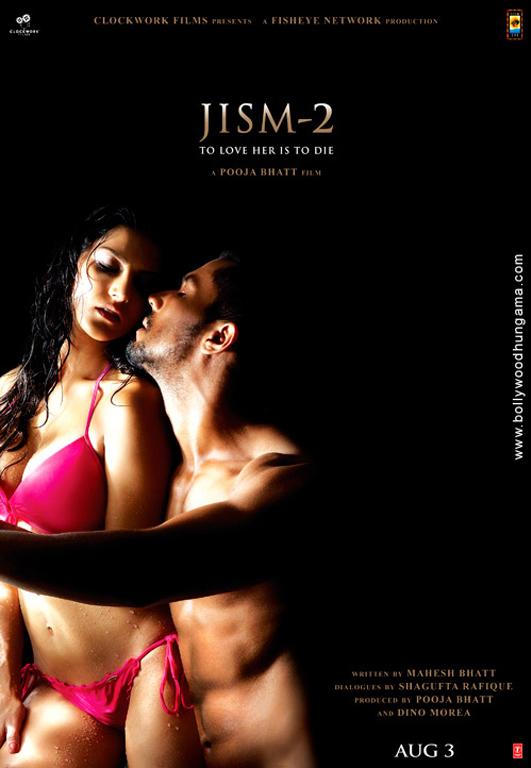 Jism - 2 Cover