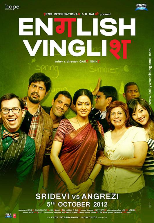 English Vinglish Cover