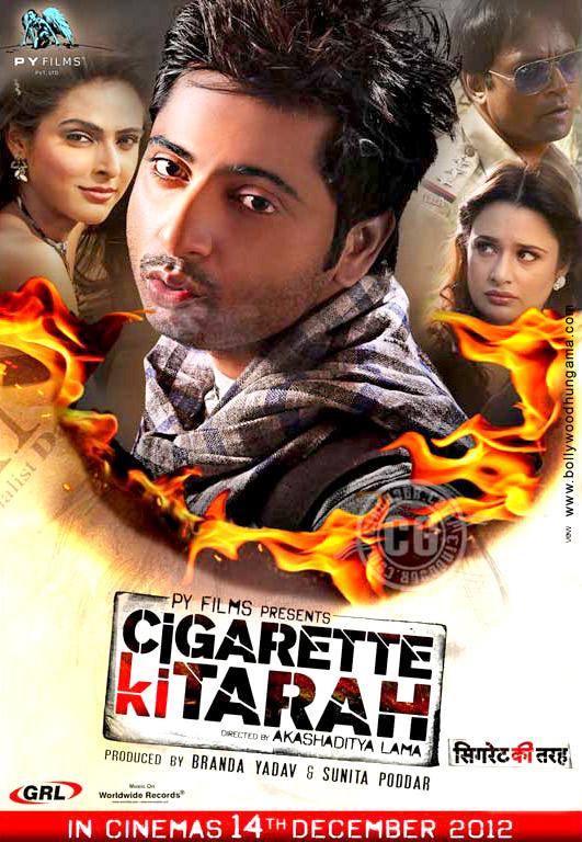 Cigarette Ki Tarah Cover