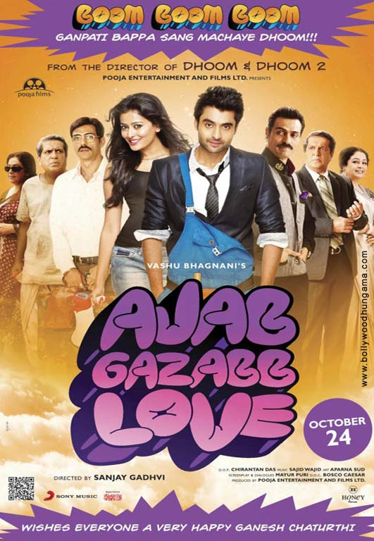 Boom Boom Lyrics | Ajab Gazabb Love (2012) Songs Lyrics ...