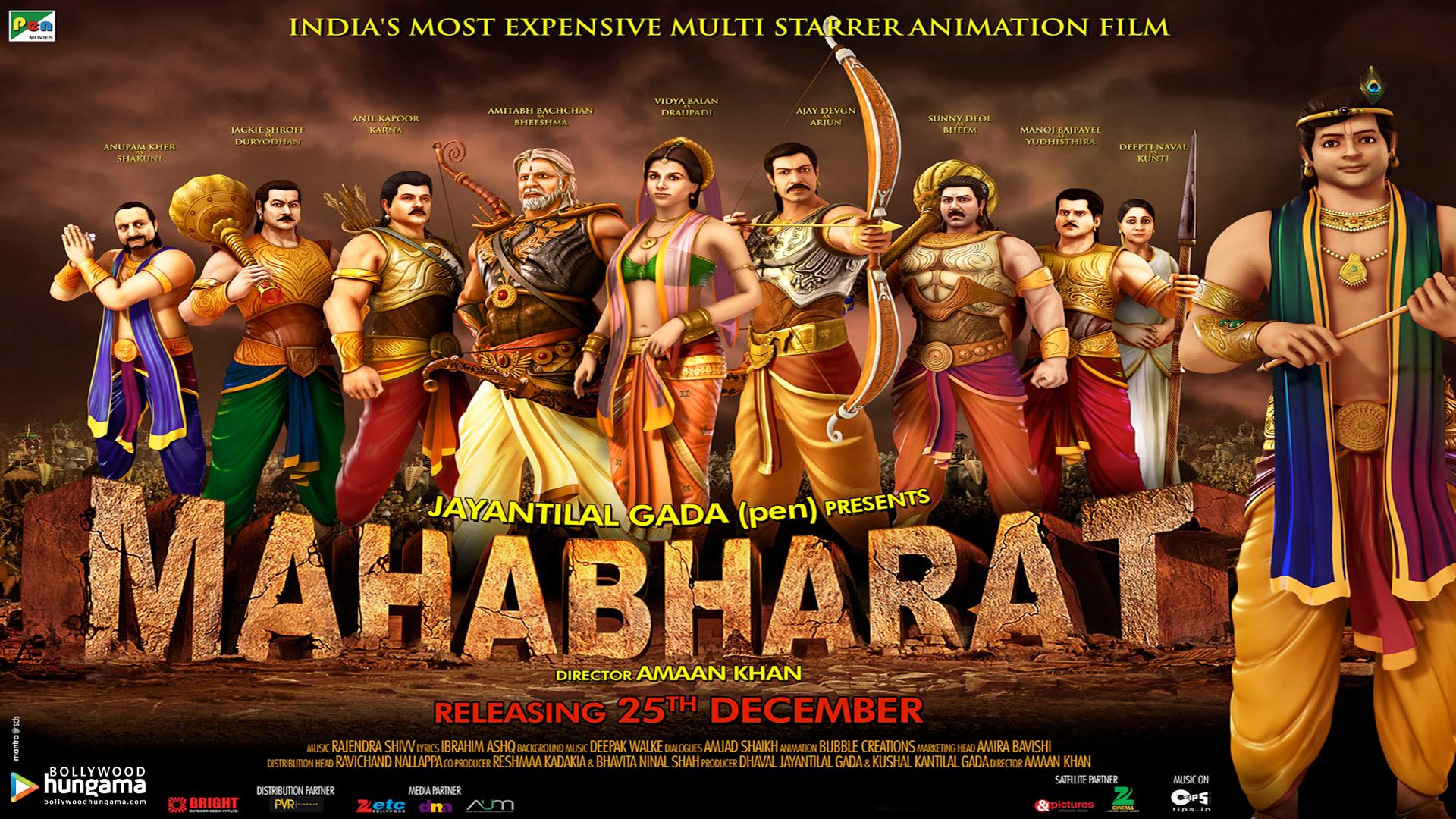 Mahabharat 2013 3D Animated Movie Wiki