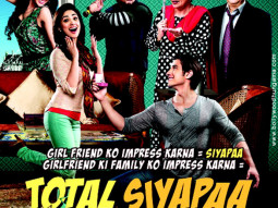 First Look Of The Movie Total Siyapaa